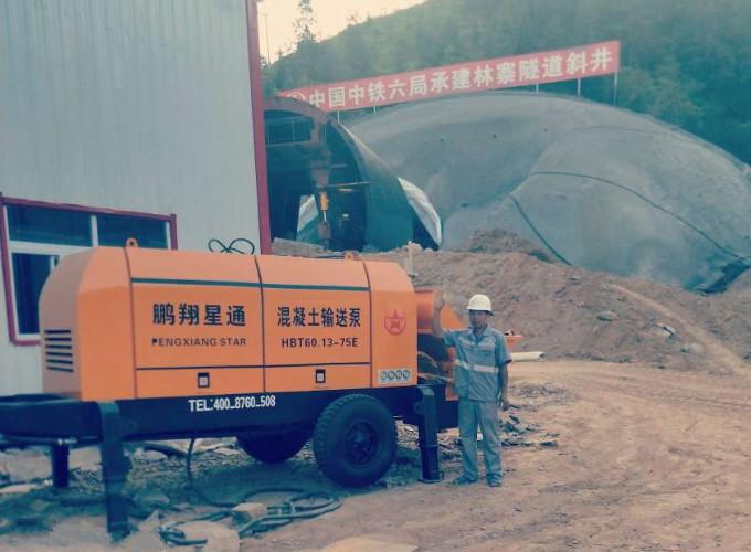 2018长沙隧道混凝土输送拖泵