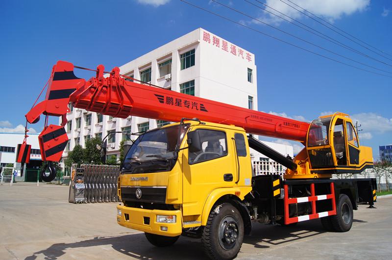 长沙16吨汽车吊(东风底盘)-湖南起重工程机械